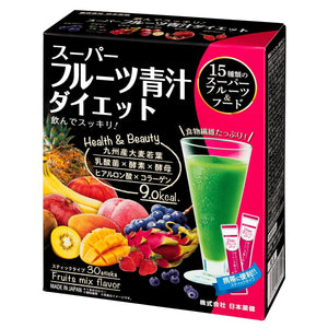 NIHON YAKKEN Green Juice with Super Fruits (30 sticks) - Lifecode Boutique