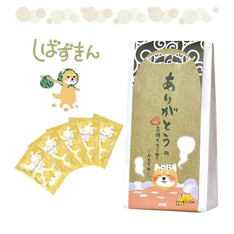 HONYARADOH 2020 AW Limited Edition- Winter Bath- Shibazukin & Yuzu Bath Kit (20g x 5)