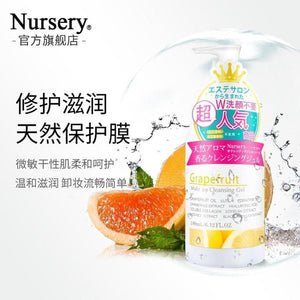 NURSERY Make up & UV Cleansing Gel - Grapefruit (180ml) - Lifecode Boutique