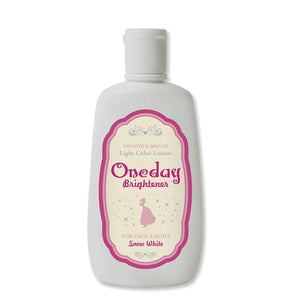 ONEDAY Brightener Lotion (120ml) - Beauty