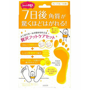 PERORIN PAMPER FEET Exfoliating Foot Mask (2 pairs) - Beauty