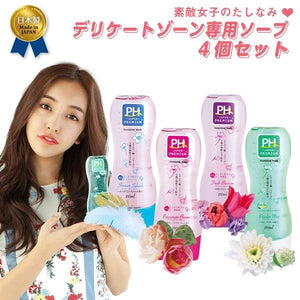 PH JAPAN Premium Feminine Wash- Fresh Blossom (150ml) -