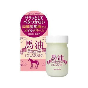 Pure Virgin Horse Oil Cream - Classic 70g - Beauty