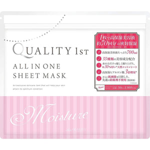 Q'TY FIRST Mask Moisture EX Large (50 sheets) - Lifecode Boutique