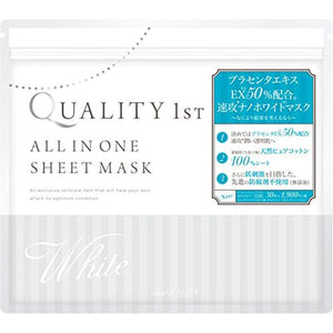 QUALITY FIRST Mask Moisture White EX Large (30 sheets) - Lifecode Boutique