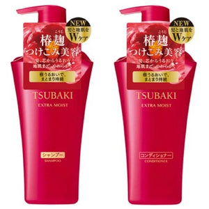 SHISEIDO TSUBAKI Shampoo/Conditioner - Red (Extra Moist) 500ml