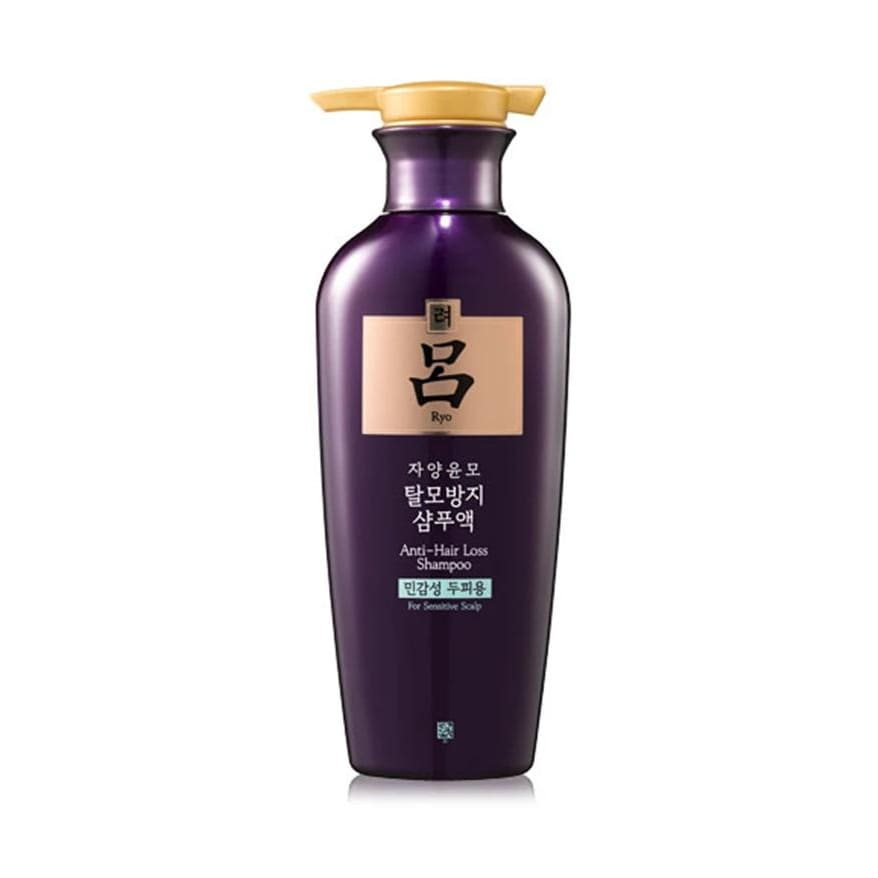 RYO Anti-hair loss Shampoo - sensitive/oily (Dark Purple) - Lifecode Boutique