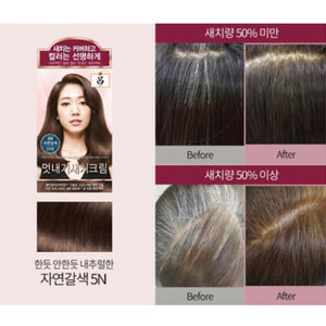 RYO Wooachae Hair Dye - Lifecode Boutique
