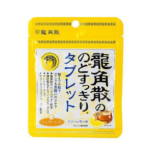 RYUKAKUSAN Throat Refreshing Tablet Honey Lemon Flavor - Lifecode Boutique