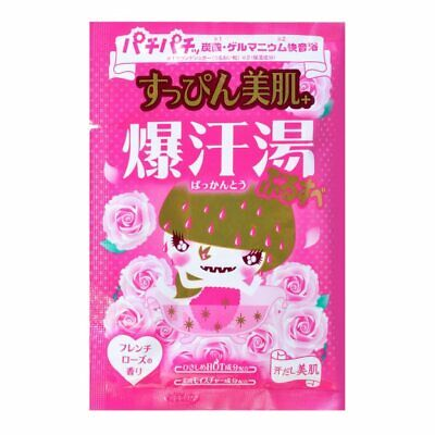 BISON JAPAN BAKKANTO Hot Bath Salt (60g) - 6 types