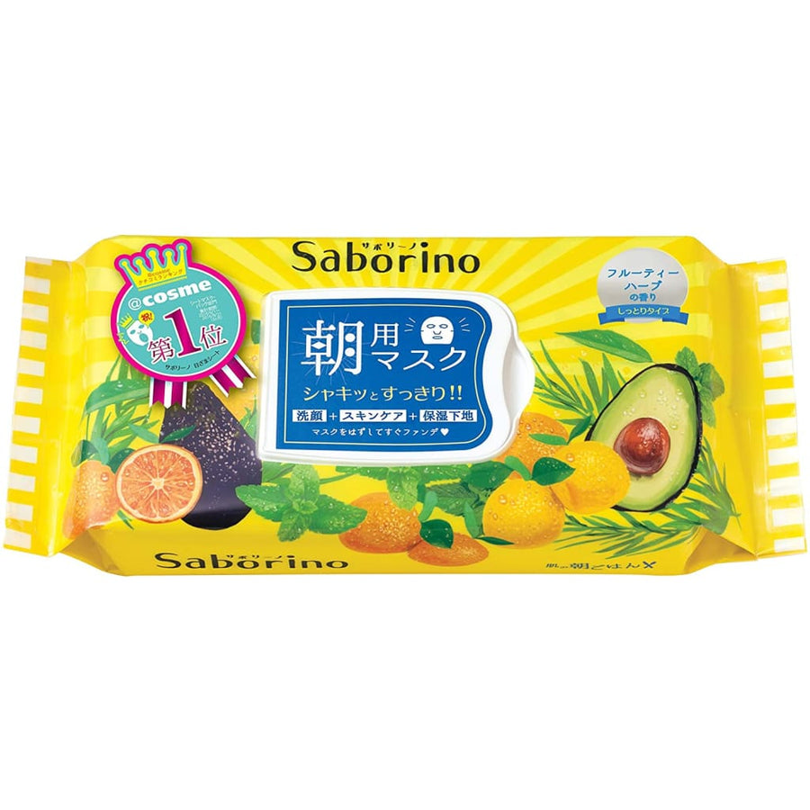SABORINO Morning Face Mask- fruity-herbal fragrance (32