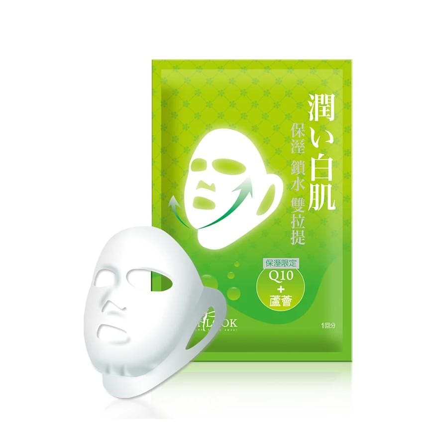 SEXYLOOK Facial Mask - Aloe & Q10 - Lifecode Boutique