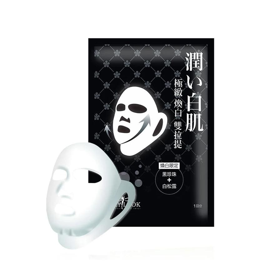 SEXYLOOK Facial Mask - Black Pearl - Lifecode Boutique