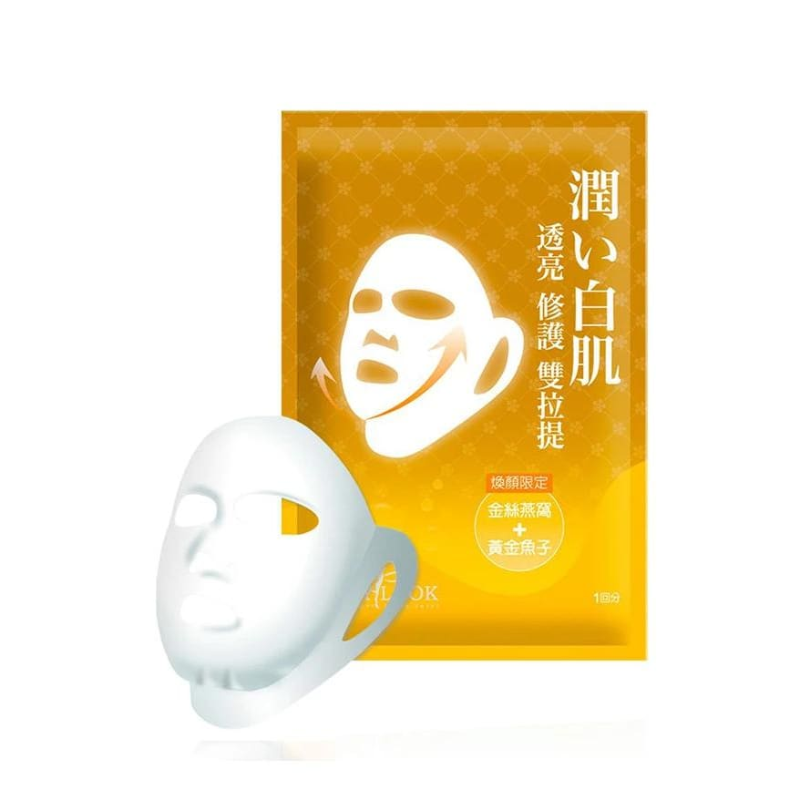 SEXYLOOK Facial Mask Caviar Extract and Bird's Nest - Lifecode Boutique