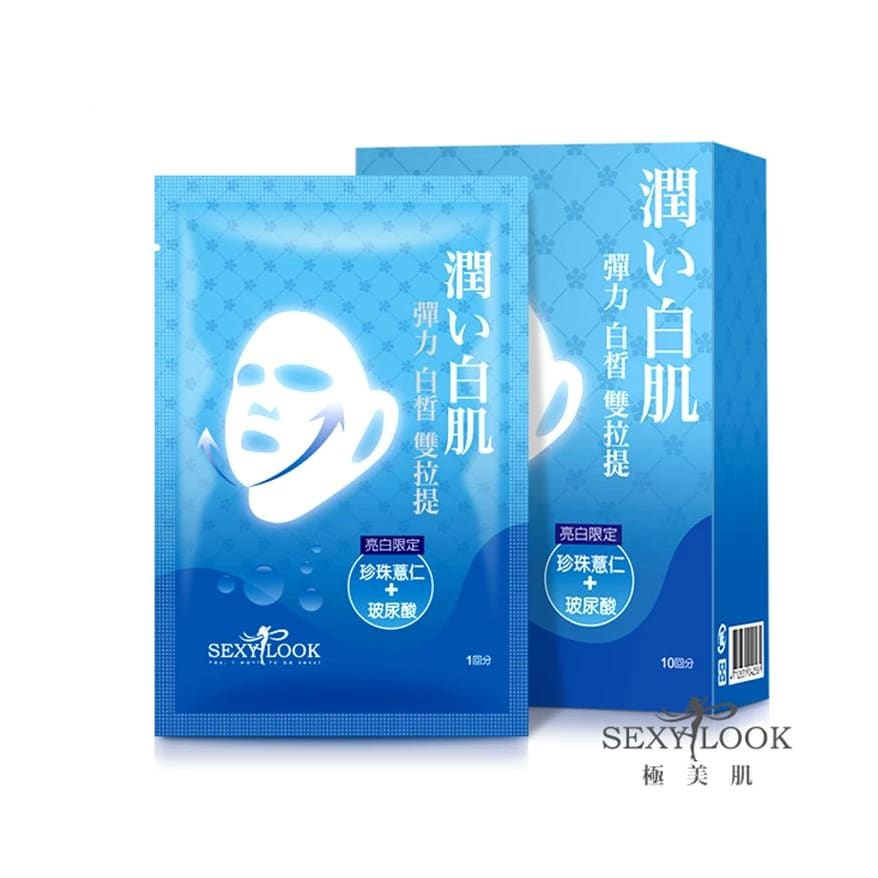 SEXYLOOK Facial Mask Pearl and Hualuronate - Lifecode Boutique