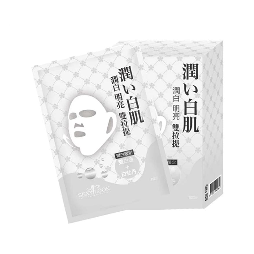 SEXYLOOK Facial Mask Platinum - Lifecode Boutique