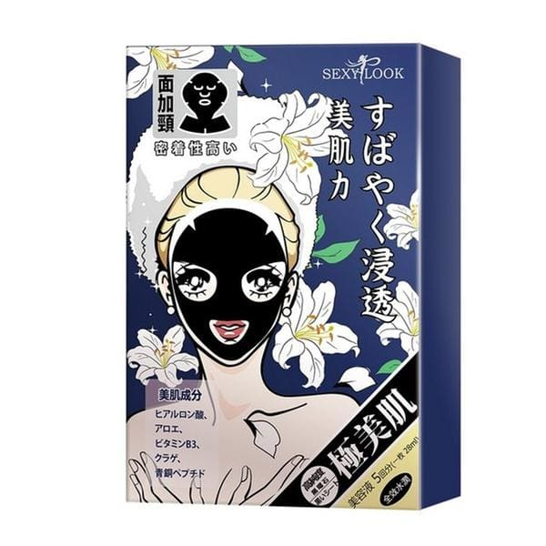 SEXYLOOK Superior hydrating black mask (with neck) - Lifecode Boutique