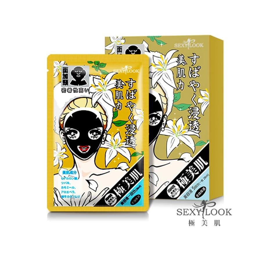 SEXYLOOK Superior moisturizing black mask (with neck) - Lifecode Boutique
