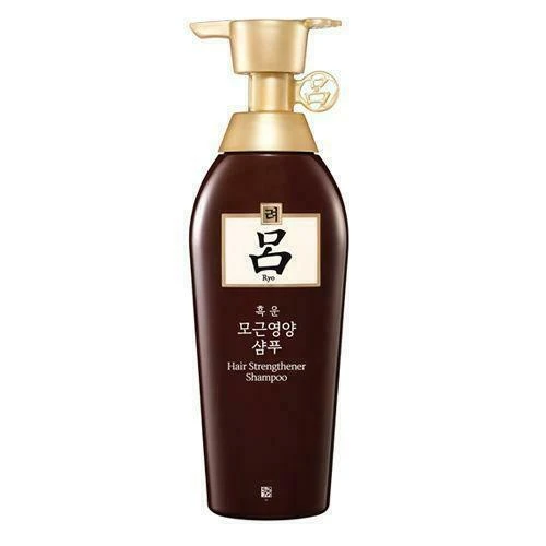 RYO Hair Strengthener Shampoo/Rinse - Lifecode Boutique