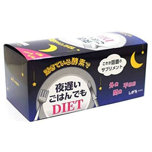SHINYA KOSO Late Night Meal Diet Blue – 30pcs 新谷酵素 夜遅いごはんでも Blue 30包入 - Lifecode Boutique