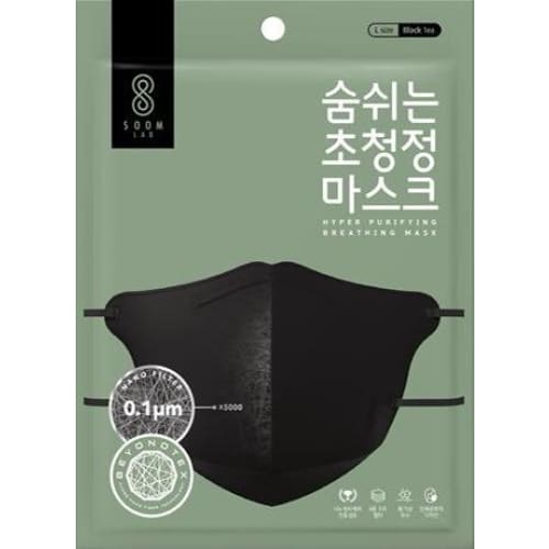SOOM LAB Hyper Purifying Breathing Mask - 2PCS - Life &