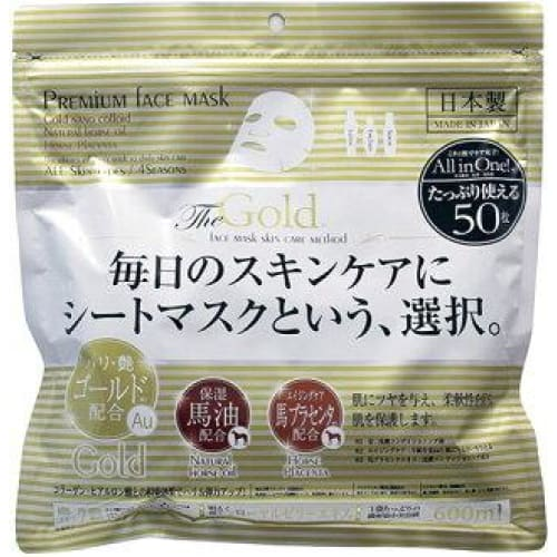 THE PLATINUM - Horse Oil & Placenta Face Mask (50pcs/pack)- Gold/Nano Colloid - Lifecode Boutique