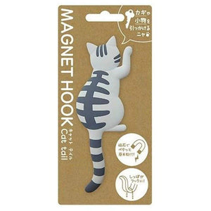 TOYO CASE Magnet Hook Animal Tail- Grey Cat - Lifecode Boutique