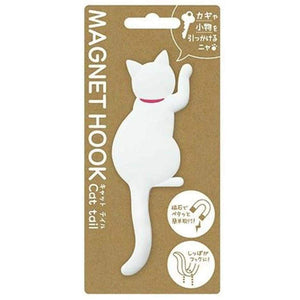 TOYO CASE Magnet Hook Animal Tail- White Cat - Lifecode Boutique