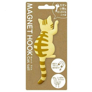TOYO CASE Magnet Hook Animal Tail- Yellow Cat - Lifecode Boutique