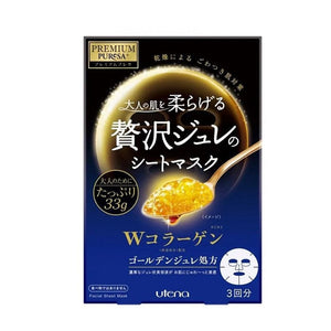 UTENA Premium Presa Gold Gel Mask - Collagen - Lifecode Boutique