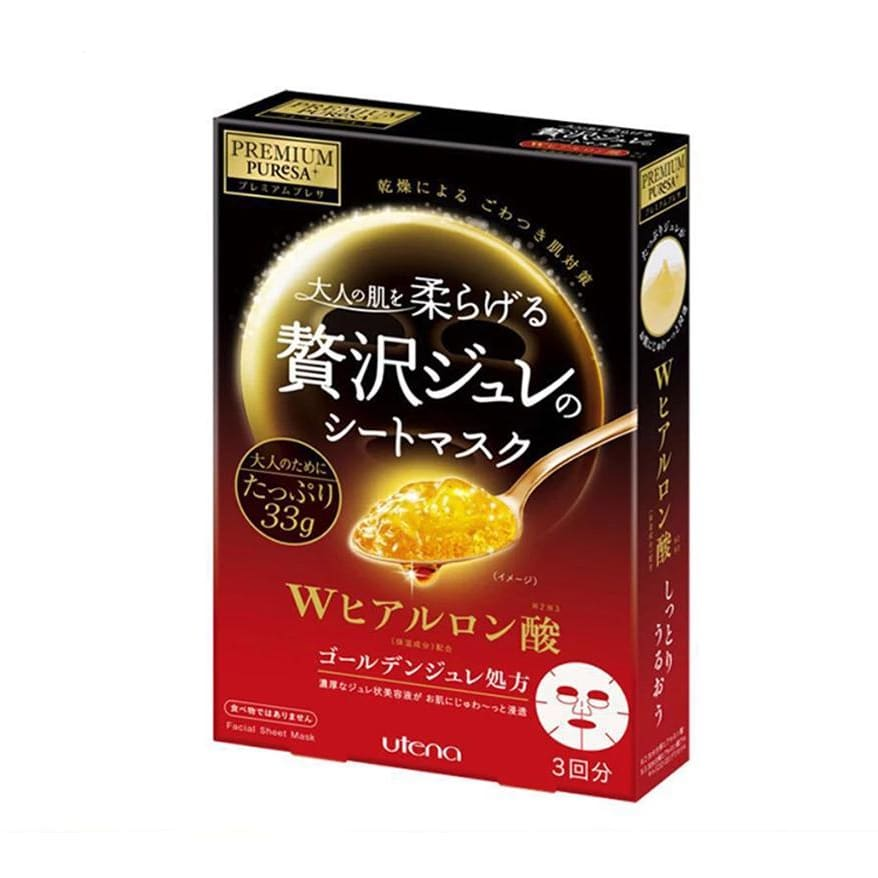 UTENA Premium Presa Gold Gel Mask - HA - Lifecode Boutique