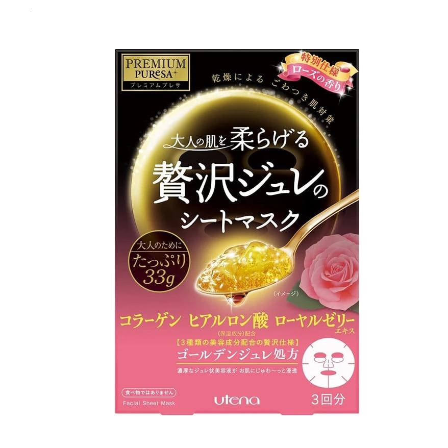 UTENA Premium Presa Gold Gel Mask - Rose - Lifecode Boutique