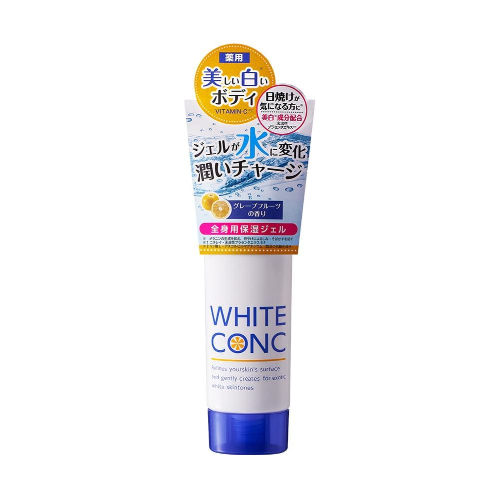 WHITE CONC Vitamin C Watery cream (90g) - Beauty