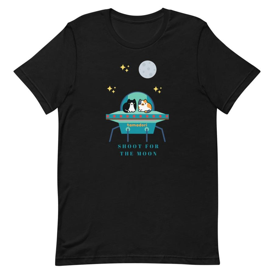 Shoot for the Moon Unisex Tee
