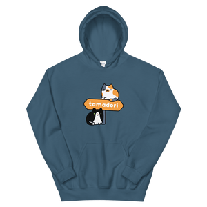 Tamadori Unisex Hooded Sweatshirt