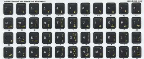 Arabic/English Language Black Keyboard White/Yellow Label Sticker Kit