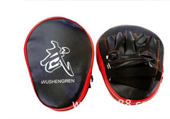 Boxing Punch Pad - Bak2Bay6Store