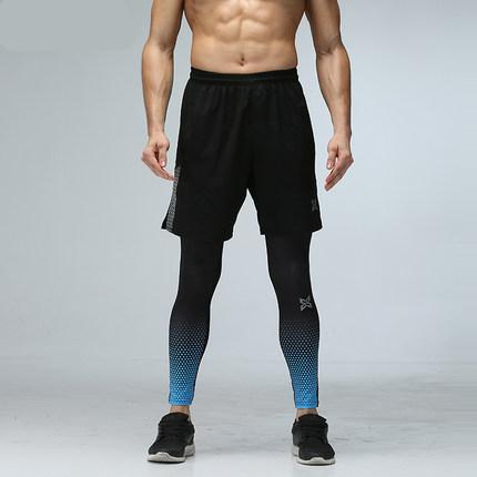 New Set of 2 pieces Compression Tights - Bak2Bay6Store