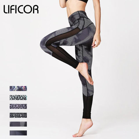 Highly Elastic Sexy Yoga Pants - Bak2Bay6Store