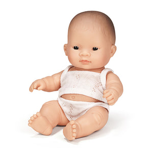 miniland doll asian baby girl 21 cm