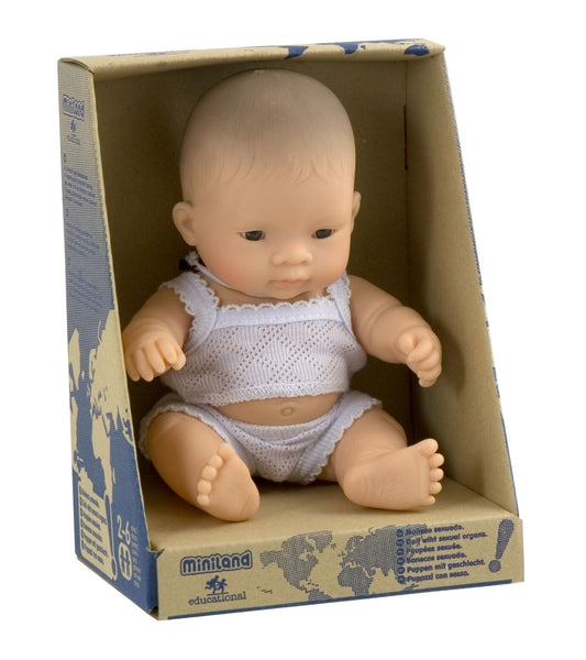 miniland doll asian baby boy 21 cm