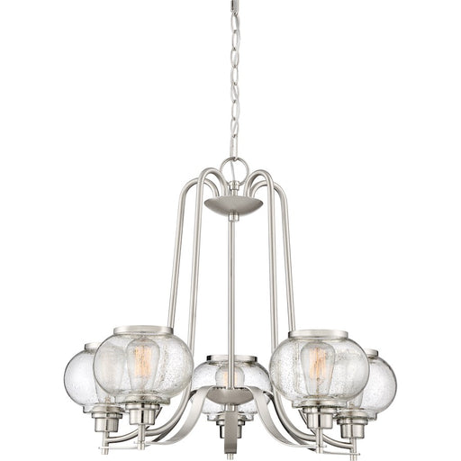 Quoizel Trilogy 5 Light Chandelier