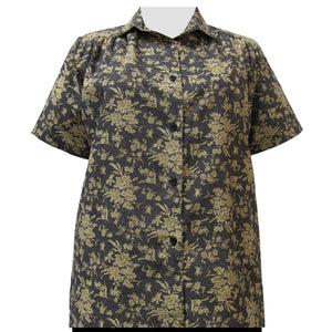 Golden Garden Short Sleeve Tunic with Shirring Women's Plus Size Blouse