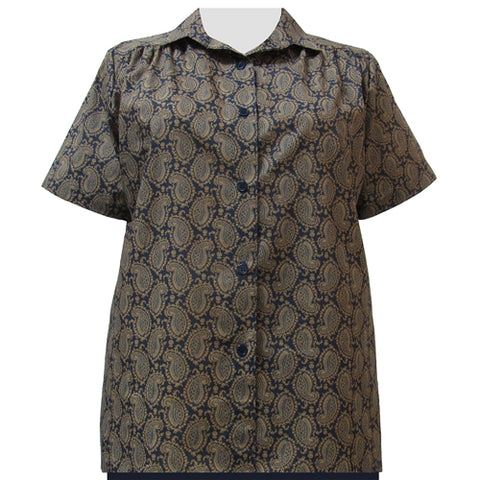 Slate Paisley Short Sleeve Tunic with Shirring Women's Plus Size Blouse
