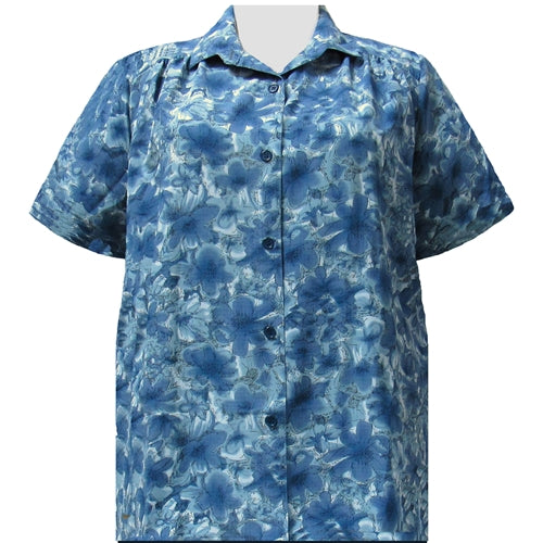 Blue Maura Short Sleeve Tunic with Shirring Women's Plus Size Blouse