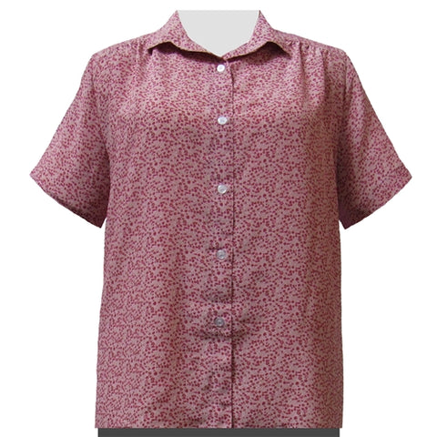 Mauve Kris Short Sleeve Tunic with Shirring Women's Plus Size Blouse