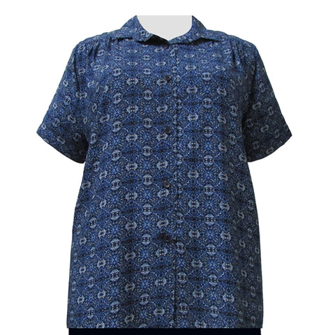 Blue Spirograph Short Sleeve Tunic with Shirring Women's Plus Size Blouse