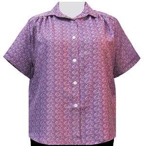 Mauve Cora Short Sleeve Tunic with Shirring Women's Plus Size Blouse