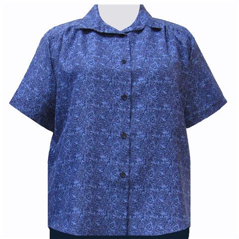 Blue Morrison Short Sleeve Tunic with Shirring Women's Plus Size Blouse