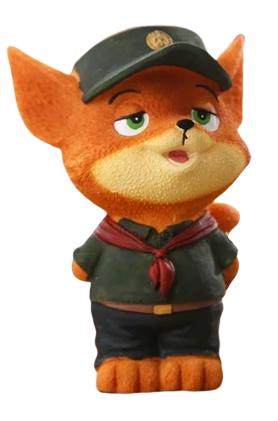 Tirelire Renard<br> Scout - tirelire-shop.com